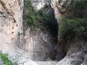 羊角美丽的石灰窑大峡谷