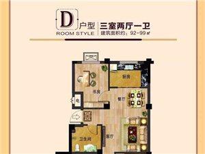 德怡嘉苑3室 2�d 1�l45�f元