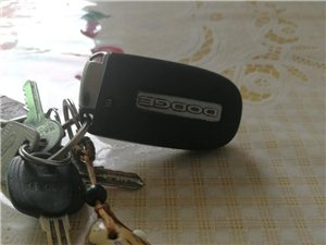 请遗忘钥匙的顾客来本早歺店取回自己的钥匙。