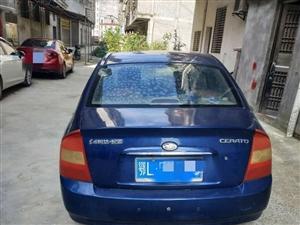 2005,12月,起亚赛拉图,车况很好,刚买的保险,机油刚换的,本人想买新车,所以要卖。