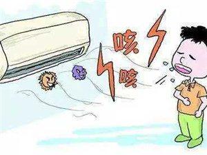 专业清洗油烟机、空调、冰箱、洗衣机热水器等各类家电