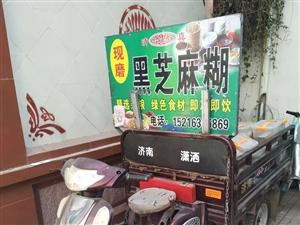 燃油三轮车,给钱就卖 还有一辆宏迪电动三轮车