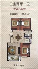 东都花苑3室 2厅 1卫102.3万元