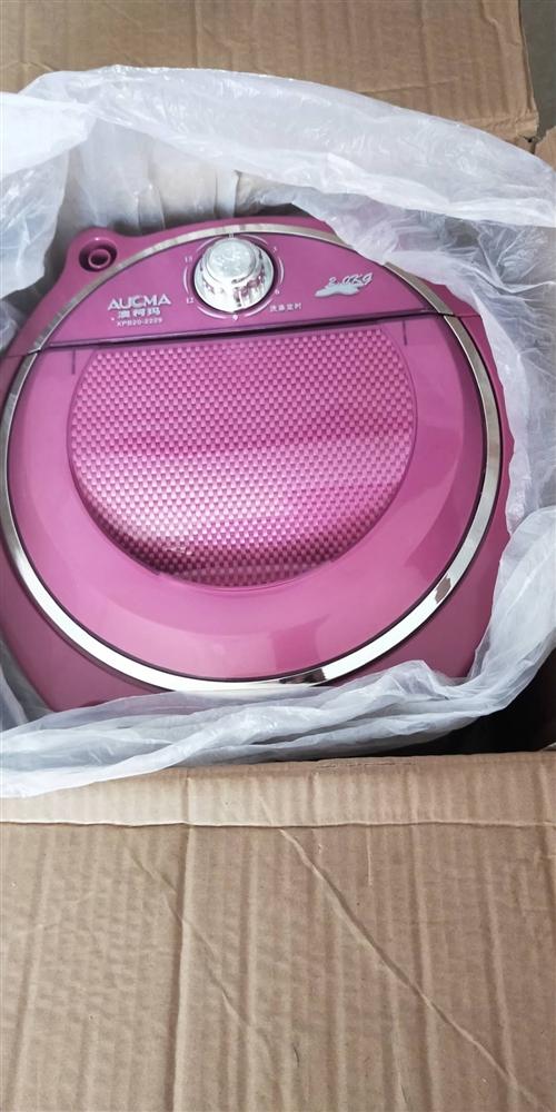 洗衣机,电风扇,双层蒸锅,都是新的便宜处理! 有需要的联系我!13278183218