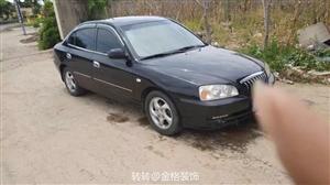 06年7月30伊兰特保险已买没审车,有?#19981;?#30340;打电话看车1^_^
