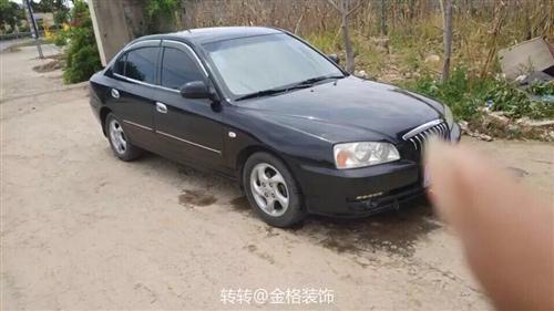 06年7月30伊蘭特保險已買沒審車,有喜歡的打電話看車1^_^