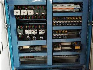 兼職電氣設備安裝調試維修