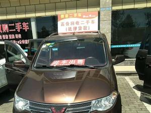 五菱神车 晟豪哥推荐 15772046032 习水县五洲国际商贸城