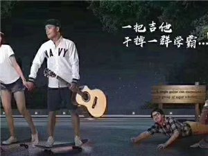 暑假来这里学吉他