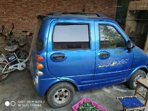 出售电动小汽车