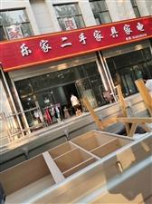 本店地址浙江商贸城南行五百米路东,乐家二手家具家电。