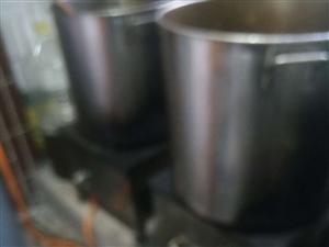 �u肉�能灶,煤�馄浚�灶�^,�u��桶,�碗瓢盆等。