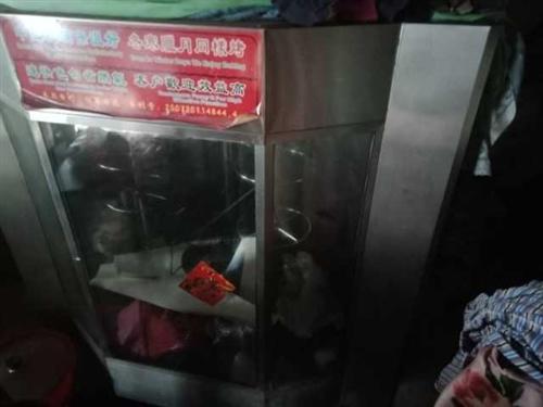 有閑置電氣烤爐一個出售,適合烤雞鴨鵝攤位、門市的設備。烤爐就用過兩回。有意者電話微信同步131320...