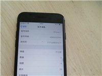 苹果7,这手机在家闲置着没用,1500可以先看机子!