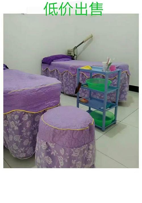 二手美容床两张,床套被套凳子齐全
