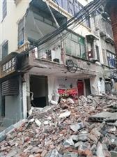拆一楼的违建筑将二楼厨房墙全部拉掉