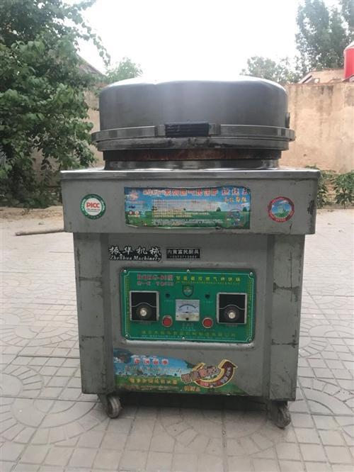 你好,轉讓一臺燃氣烤餅爐,烙餅王,九成新,就用了一個月,買的時候1700,價格面議
