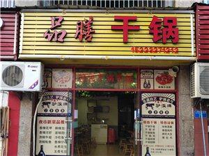 盈利旺鋪餐飲一條街底價轉讓餐飲行業無限制