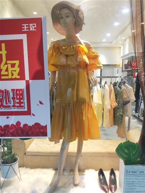 女装模特出售,只有一个,需要的联系