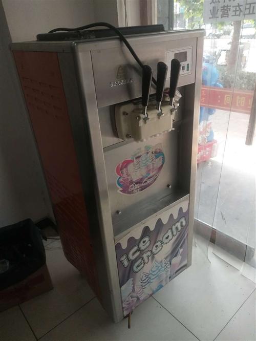 冰激凌机八成新,买了没怎么用过,不干了,打算卖了