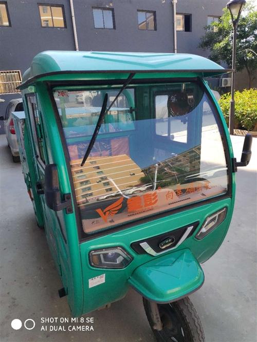 金彭电动三轮车,买了一年,大电瓶,现在不送奶了,准备低价急转,当时买时7000多,联系电话15191...