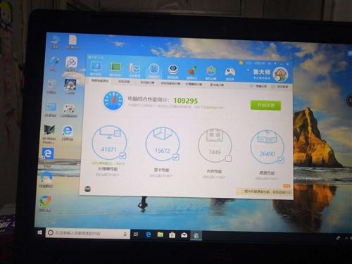 戴尔笔记本电脑G3  3579   2019年新机官方价格6000多
