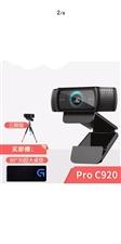 罗技C920直播级别的摄像头绝对正品,买回来电脑系统就出问题了到现在没用过里面的赠品都在包装也在!支...