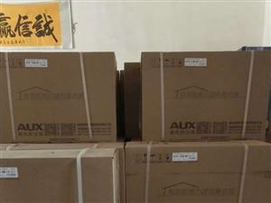 全新奥克斯空调,咱老百姓买的起的好空调,包安装大1.5匹一千多每台,售后服务网点4008268268...