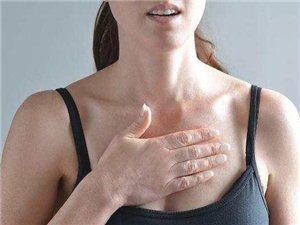 为什么女同志患乳腺增生的越来越多?