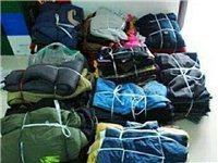 您家有舊衣服嗎?有舊鞋子嗎?有舊包包嗎?不要再扔啦,我公司現大量高價回收舊衣物。并找尋愿意從事這個行...