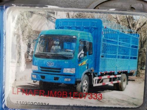出售6.8米高欄貨車