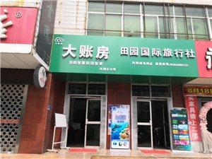 宝鸡新企佳教育中心在凤翔开设分部了