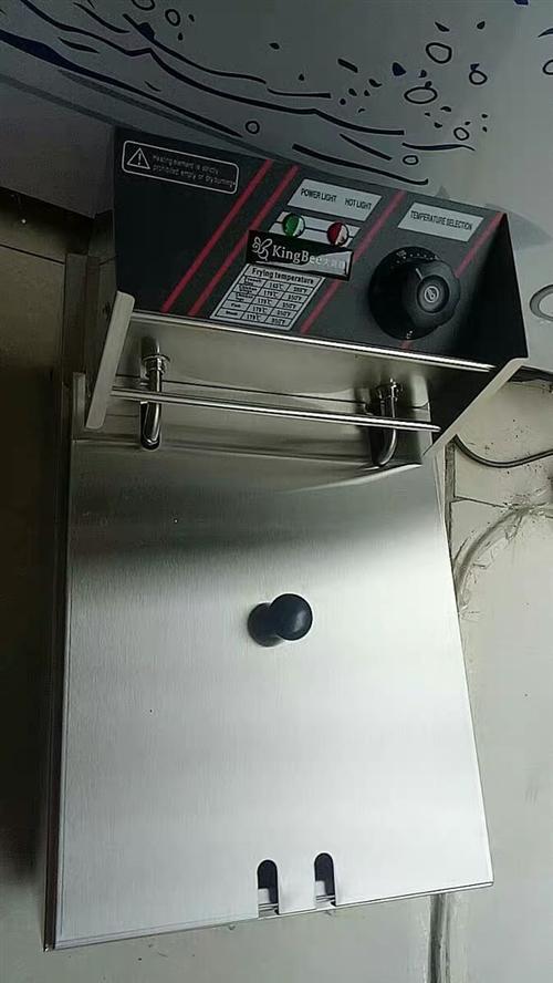 电炸锅淘宝买的 70便宜处理了 刷出来很新的联系我15653693427