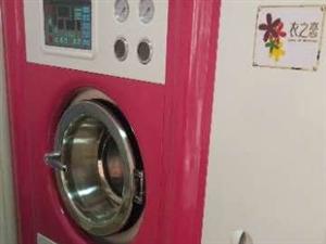 干洗设备低价出售