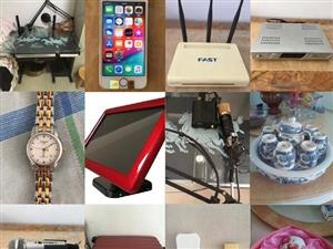 低價轉讓:電腦桌、蘋果SE手機、路由器、瑞士手表、點歌機、K歌喊麥設備、無線網卡、拉桿箱、投影幕布等...