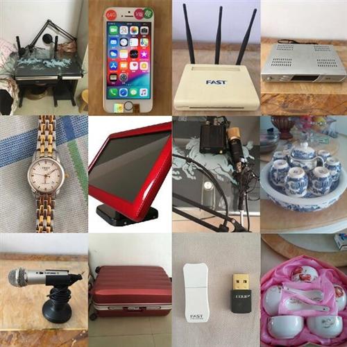 低价转让:电脑桌、苹果SE手机、路由器、瑞士手表、点歌机、K歌喊麦设备、无线网卡、拉杆箱、投影幕布等...