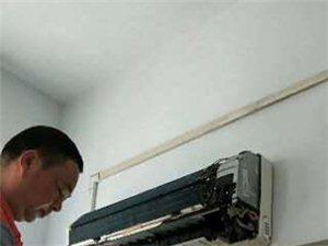 专业清洗各种家电   活动:每日前5名者仅需50元