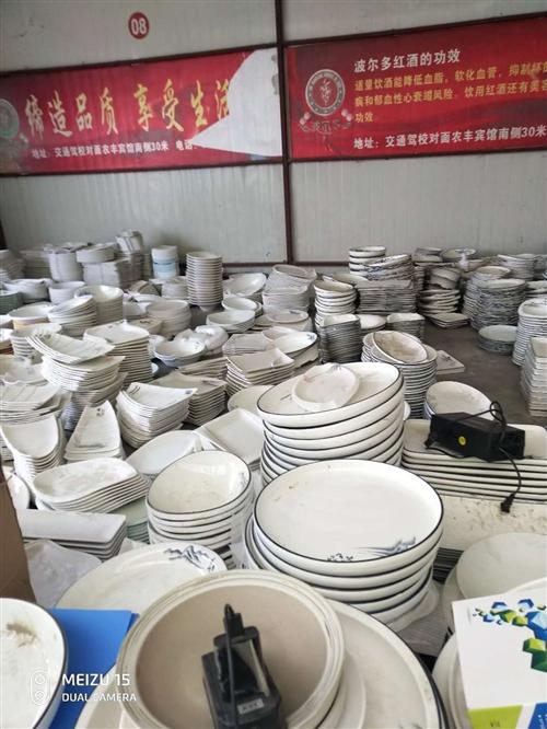 长期供应 陶瓷盘子,塑料盘子