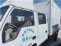 卖箱式货车,联系电话13159716081。价格面谈
