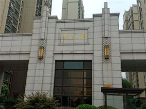 新一中对面状元府。8号楼    102,3室1厅出租。有空调