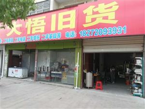 本店位于�L征南路�r行北50米