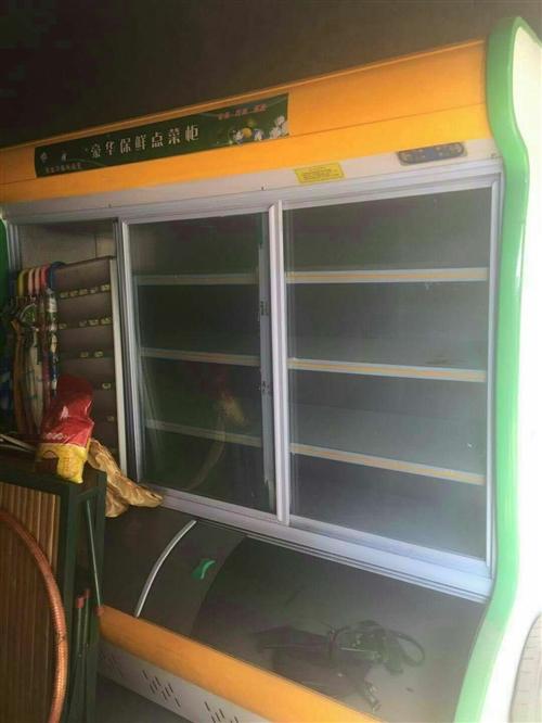 超市不干了,出售三層冰柜,有需要的抓緊時間