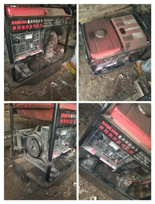 转让一台220V单相柴油发电机,成色很好,有意电聊13963073633