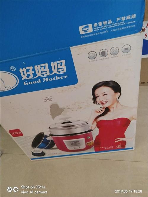 好媽媽電飯鍋一次沒用過,夠四五口人用,嫌棄在家占地方,低價出售,有需要的聯系!另有各種型號的花盆都便...