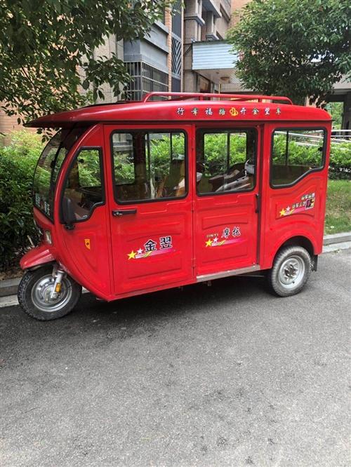 燃油机动三轮车一辆9成新,行驶5到6公里,买来一万三千多,现在低价出售,有意者电话联系1861613...