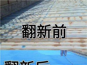 专业安装彩钢瓦,北京瓦,彩钢翻新喷漆。