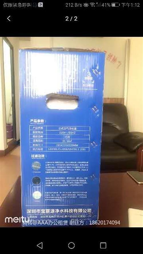 空氣凈化器280出售