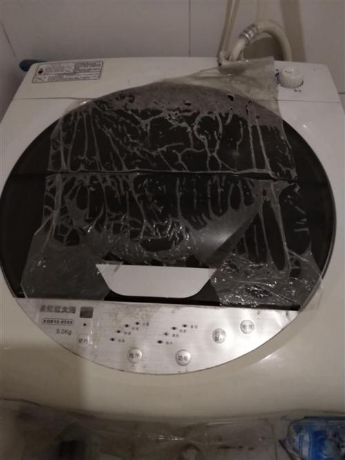 因本人去外地居住全自动洗衣机低价出售