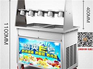 出售炒冰机一台