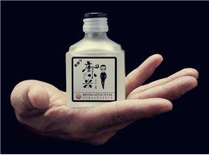互联网联网新宠唐小米@聚酒令酒强势登陆燕赵大地